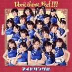 Don't think.Feel!!!(初回限定盤A)(DVD付)/アイドリング!!!