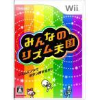 みんなのリズム天国/Wii