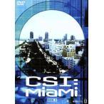 CSI:マイアミ シーズン1 BOX2/デヴィッド・カルーソ