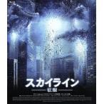 スカイライン−征服−(Blu−ray Disc)/エリック・バルフォー,スコッティ・トンプソン,ブリタニー・ダニエル,グレッグ・ストラウス(監督、製作),