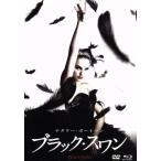 ブラック・スワン DVD&ブルーレイ(DVDケース)(初回生産限定)(Blu−ray Disc)/ナタリー・ポートマン,ヴァンサン・カッセル,ミラ・クニ