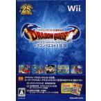 ドラゴンクエスト25周年記念 ファミコン&スーパーファミコン ドラゴンクエストI・II・III/Wii