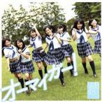 オーマイガー!(Type−C)(DVD付)/NMB48