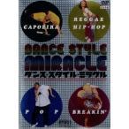 Yahoo!BOOKOFF Online ヤフー店ダンス・スタイル・ミラクル/スポーツ