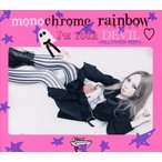 monochrome rainbow(初回限定盤)/Tommy heavenly6