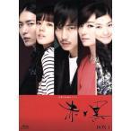 赤と黒ブルーレイBOX1(Blu-ray Disc)/キム・ナムギル,ハン・ガイン,キム・ジェウク
