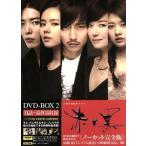赤と黒DVD-BOX2/キム・ナムギル,ハン・ガイン,キム・ジェウク