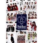 プッチベスト12 DVD/(オムニバス),Berr