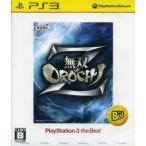 無双OROCHI Z PS3 the Best/PS3
