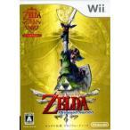 ゼルダの伝説 スカイウォードソード/Wii