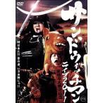 サンドウィッチマン ライブ2011〜新宿与太郎完結篇〜/サンドウィッチマン