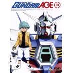 機動戦士ガンダムAGE 第1巻  DVD