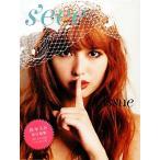 s'eee 1st issue/鈴木えみ【責任編集】