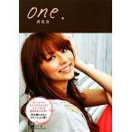 one./香里奈【著】