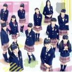 ベリシュビッッ(初回限定盤)(DVD付)/さくら学院