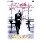チョ・グォンとガインの私たち結婚しました−コレクション−(アダムカップル編)Vol.5/(バラエティ),チョ・グォン,ガイン
