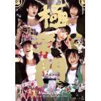 ももいろクローバーZ 3rd LIVE DVD サマーダイブ2011 極楽門からこんにちは/ももいろクローバーZ