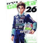 capeta(26) KCDX/曽田正人(著者)