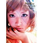 Saeko One and only 「私は私」。ルールに縛られない、おしゃれな生き方/紗栄子【著】