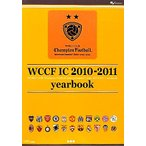 WORLD CLUB Champion Football Intercontinental Clubs 2010‐2011 yearbook/週刊ファ