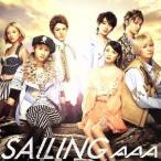 SAILING(DVD付B)/AAA