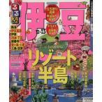 るるぶ伊豆('12〜'13)/JTBパブリッシング(その他)