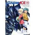 機動戦士ガンダムAGE 第2巻  DVD