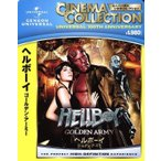 ヘルボーイ ゴールデン・アーミー(Blu-ray Disc)/ロン・パールマン,セルマ・ブレア,ダグ・ジョーンズ,ギレルモ・デル・トロ(監督、脚本),ダニ