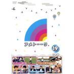 アメトーーク!DVD(19)/雨上がり決死隊,高橋