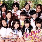 1,000,000☆スマイル(DVD付)/SUPER☆GiRLS