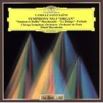 サン サーンス 交響曲第3番 オルガン  死の舞踏 バッカナール 他