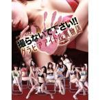 撮らないでください!!グラビアアイドル裏物語 DVD−BOX/秋月三佳,大橋沙代子,おかもとまり