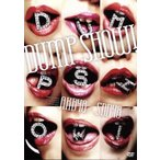 DUMP SHOW!/AKB48
