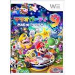 マリオパーティ9/Wii