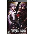 アーメン・ノワール(ARMEN NOIR) portable/PSP