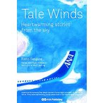 Tale Winds Heartwarming stories from the sky/三枝理枝子【著】