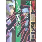 武装神姫ZERO(2) 電撃C/井原裕士(著者)