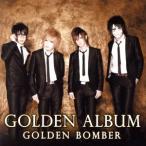 ゴールデン・アルバム(初回限定盤C)/ゴールデンボンバー