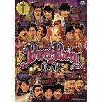 パワー☆プリンDVD vol.1/(バラエティ),ジ