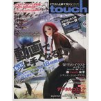 touch(Vol.8) イラスト上達マガジン 100% MOOK SERIES/情報・通信・コンピュータ(その他)