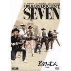 荒野の七人 2枚組   初回生産限定   DVD