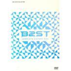 BEAST コンプリート ヒストリーBOX/BEAST