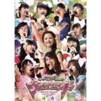 モーニング娘。コンサートツアー2012春〜ウルトラ