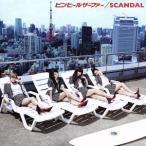 ピンヒールサーファー/SCANDAL