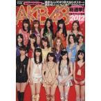 AKB48総選挙!水着サプライズ発表(2012) A