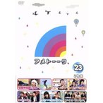 アメトーーク!DVD(23)/雨上がり決死隊,高橋