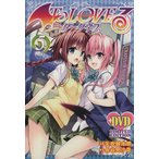 To LOVEるダークネス  5 アニメDVD付き 集英社 矢吹健太朗