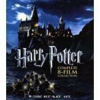 ハリー ポッター コンプリート セット  8枚組  初回生産限定   Blu-ray