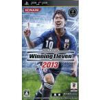 ワールドサッカー ウイニングイレブン2013/PSP