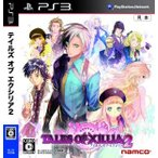 テイルズ オブ エクシリア2/PS3